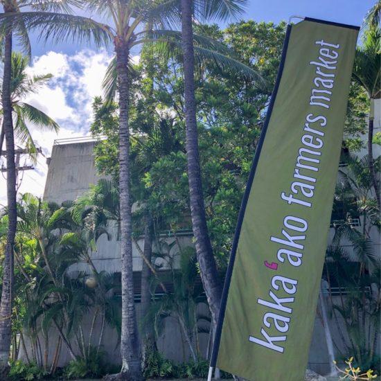 ハワイ カカアコ ファーマーズマーケット